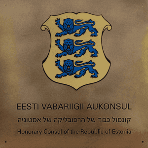 שלט בחרטית פליז לקונסולית אסטוניה