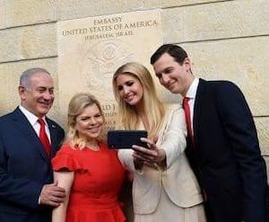 שלט אבן לשגרירות ארה