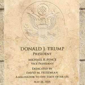 שלט הכניסה לשגרירות ארה