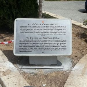 שלט נירוסטה על בסיס בטון