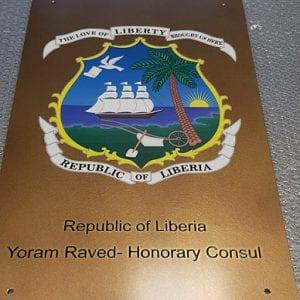 שלט פליז ברונזה הסמל מודפס האותיות חרוטות